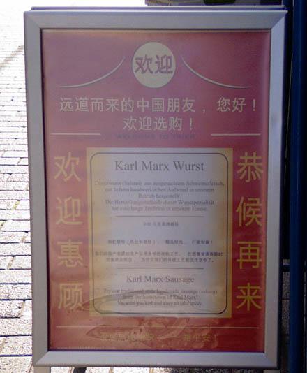 Karl-Marx-Wurst